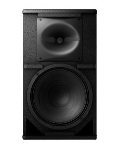 diffusore-passivo-2-vie-xy-101-pioneer-dj
